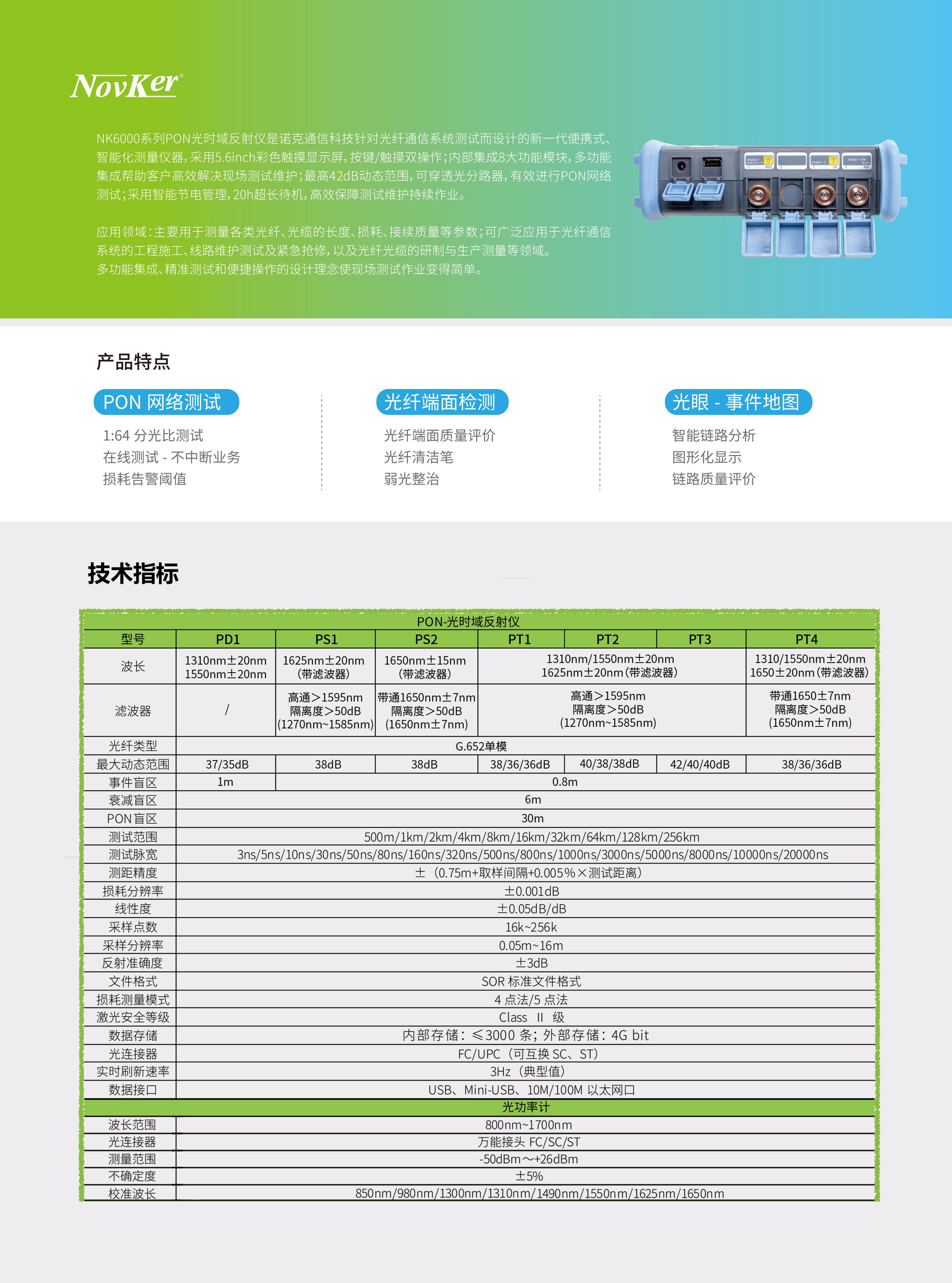 中文2.jpg